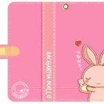 手帳型スマホケース「ウサギさん」追加。