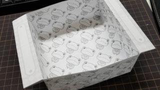紙箱(カエルさん)