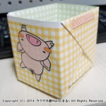 A4用紙で折る紙箱