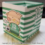 A4用紙で折る紙箱④