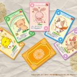 レアカード#10:『想いが届くカード』